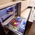 Tekne buzdolabı Formula